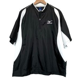 Mizuno Baseball Jacket